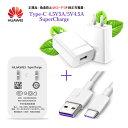 HuaweiAC式充電器 Huawei 4.5V5A Sup