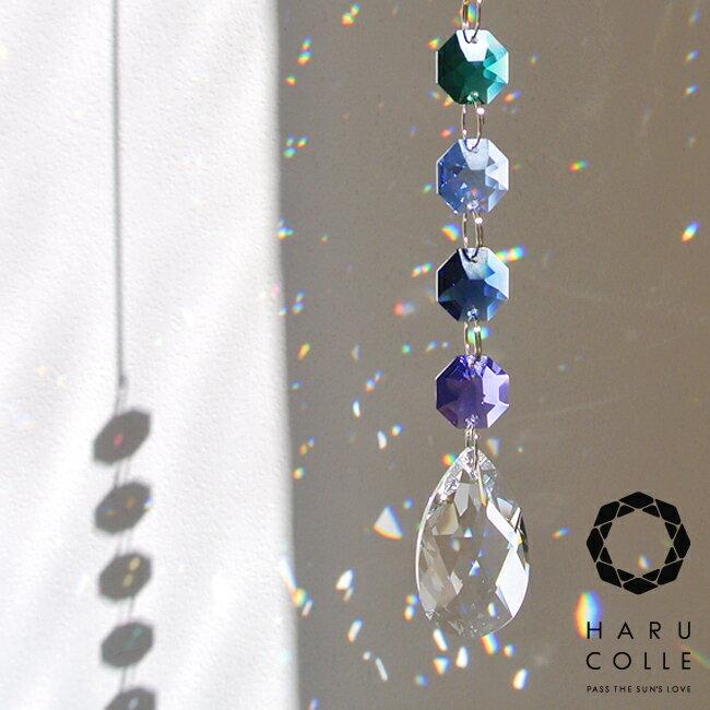 HARUCOLLE(ハルコレ)『レインボー/PearShapeサンキャッチャー』