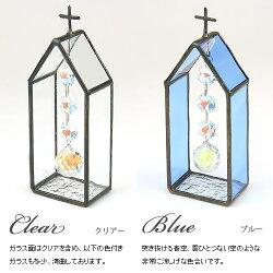 ステンドグラスのサンキャッチャー(大)カラー01