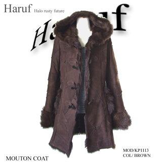 羊毛大衣毛絨皮革大衣真正休閒皮衣,真正羊毛大衣專業商店品牌皮革 1113 br 布朗