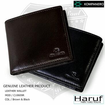 財布 メンズ 二つ折り財布 本革 薄い 小銭入れ付 財布 サイフ レザー 革 皮 安い カードがたくさん入る財布 C10609R