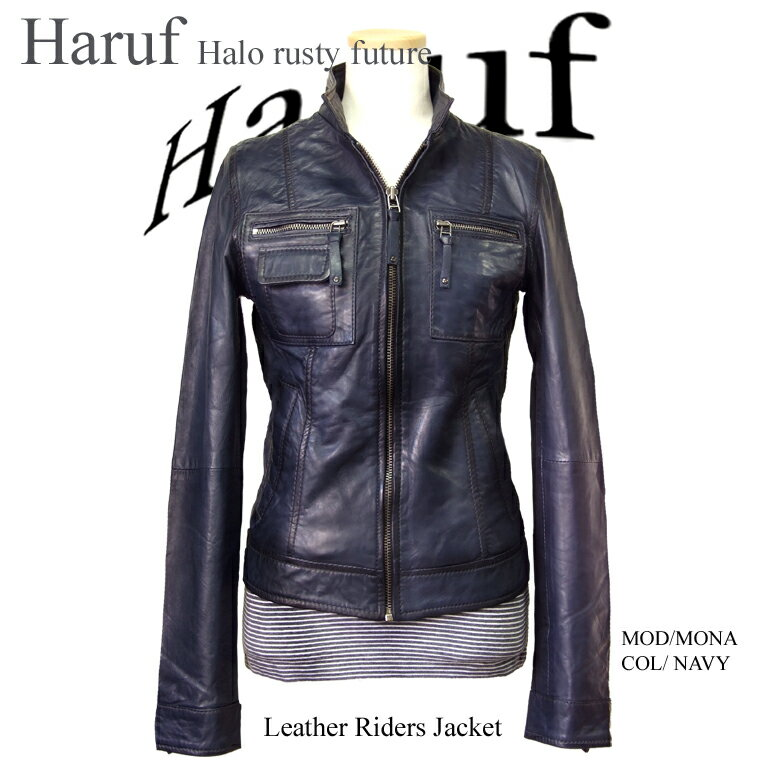 Haruf Leather | Rakuten Global Market: Rezaraidasu leather Navy ...