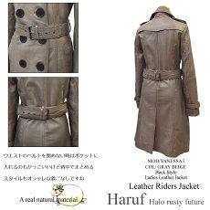 レザージャケット/レディース/女性用/ラムレザーコート