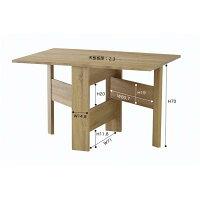 東谷フィーカフォールディングダイニングテーブルFIK-103NA