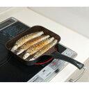 IHゴールドマーブル魚焼きパン