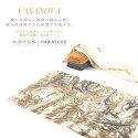 �ڸ��إޥåȡ�ABYSS&HABIDECOR(���ӥ�&�ϥӥǥ�����)CASANOVA70×145cm[PR:��������ޥåȥۥƥ���ͤ������֥��ɥ����ǥ����åȥ�����Ϥ�Ἴ����ޡ��֥���ˤ���ꥭ�å������̽���Ϥ�ɥ��ޥåȥ��եȥץ쥼���]