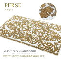 �ڸ��إޥå�/�����ABYSS&HABIDECOR(���ӥ�&�ϥӥǥ�����)PERSE70×125cm[PR:���������������餪����첰���ʥ��åȥ�ŷ���Ǻ�إ���ƥꥢ����ȥ�ޥåȥ饰��俢ʪ����ƥ����������֥��ɸ����Ƚ70125�ڳڥ���_������]
