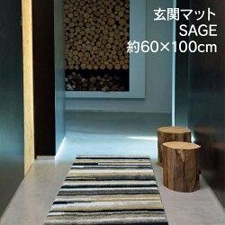 玄関マットABYSS&HABIDECOR(アビス&ハビデコール)SAGE約60×100cm