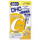 サプリ DHC ビタミンC 60粒 30日分 ビタミンC含有食品 普通郵便のみ送料無料