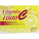 普通郵便送料無料 ビタミンC1000 顆粒タイプ 42スティック サプリメント