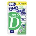 普通郵便送料無料 ディーエイチシー DHC ビタミンD 30粒/30日分