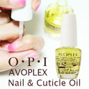 OPI/アボプレックスキューティクルオイル