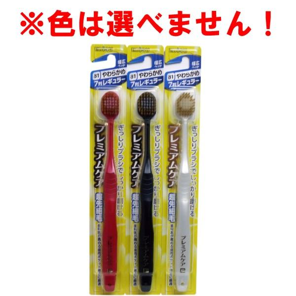歯ブラシ, その他  7 1 B-8001S