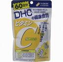 メール便送料無料 DHC ビタミンC(ハードカプセル) 120粒 60日分 ダイエット 健康サプリ サプリメント その1