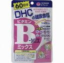 メール便送料無料 DHC ビタミンBミックス 120粒 60日分 ダイエット 健康サプリ サプリメント