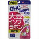 メール便送料無料 DHC 大豆イソフラボン吸収型 20日分 40粒 ダイエット 健康サプリ サプリメント 4511413406120