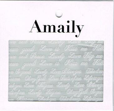 メール便送料無料 Amaily ネイルシール No.2-4 筆記体メッセージ 白 ネイルアート アメイリー