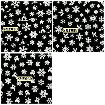 メール便のみ送料無料 雪の結晶、クリスマス ネイルシール ネイルアート ジェルネイル スカルプ