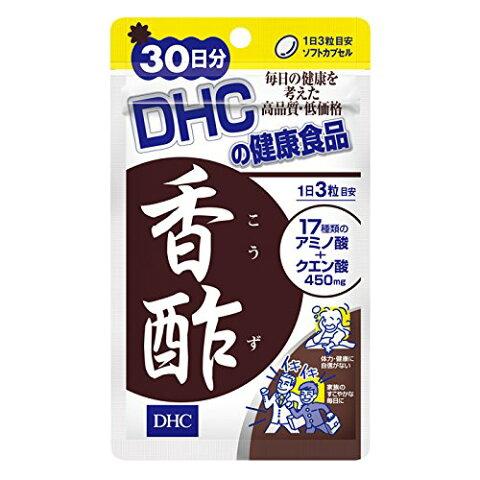 メール便のみ送料無料 ディーエイチシー DHC 香酢 90粒 30日分 香酢含有食品 4511413606100