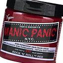 マニックパニック 118ml ロックンロールレッド MC11035 4560108891871
