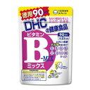 サプリ DHC ビタミンBミックス 徳用 180粒 90日分 ビタミンB群含有食品 普通郵便のみ送料無料