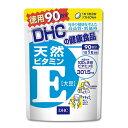 メール便のみ送料無料 ディーエイチシー DHC 天然ビタミンE 90粒 90日分 ビタミンE含有植物油加工食品 4511413405062 その1