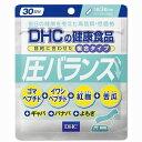 サプリ DHC 圧バランス 90粒 30日分 ペプチド含有食品 4511413609125 普通郵便のみ送料無料