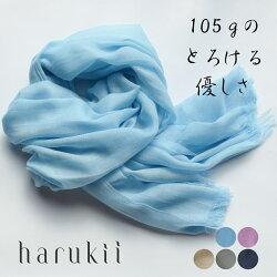 harukii/うかしガーゼストールLパステルブルー