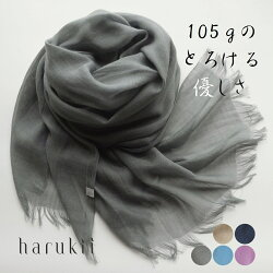 harukii/うかしガーゼストールLアイビーグレー