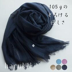 harukii/うかしガーゼストールLネイビーブルー