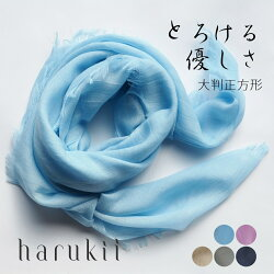 harukii/うかしガーゼストールS/パステルブルー