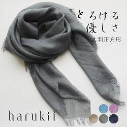 harukii/うかしガーゼストールS/アイビーグレー