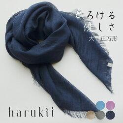 harukii/うかしガーゼストールS/ネイビーブルー