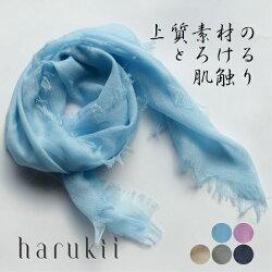 harukii/うかしガーゼストールMiniパステルブルー