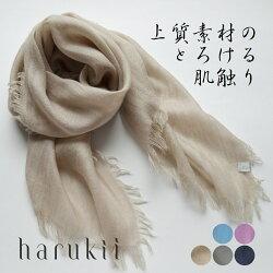 harukii/うかしガーゼストールMiniサンドベージュ