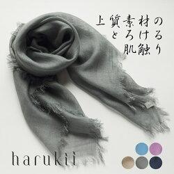 harukii/うかしガーゼストール/Mini/アイビーグレー