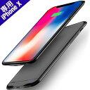 新品 iPhoneX/XS/10 対応 6800mAhバッテリー内蔵ケース バッテリーケース 薄型 軽量 大容量 充電ケース 急速充電 コードレス iPhoneX/XS/10 対応 ケース型バッテリー(ブラック)アイフォンケース 5.8インチ