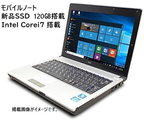 中古パソコン ノートパソコン 正規Office搭載 Windows10 第2世代Corei7 新品高速SSD120GB メモリ8G USB3.0 HDMI 無線 12型 モバイル SDカードスロット NEC Versapro 訳あり