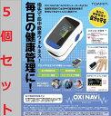 《5個セット》オキシナビ OXINAVI 非医療用 メーター 簡単計測 TOA-OXINV-001