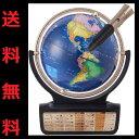 SHOWAGLOBES 地球儀 アンティーク風 13cm 13-CTP ※同梱不可※送料無料対象外