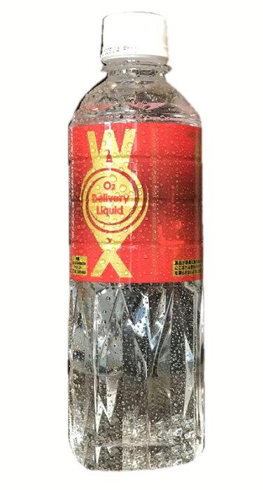 WOX 500ml×3本セット わかさ 酸素補給水 飲む酸素 高濃度酸素リキッドWOX 新世代酸素水ウォックス 藤原紀香 のりか WX WX