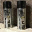 ワンタッチグローEX+4 (200g2本)増毛スプレー 増毛剤 値段 ...