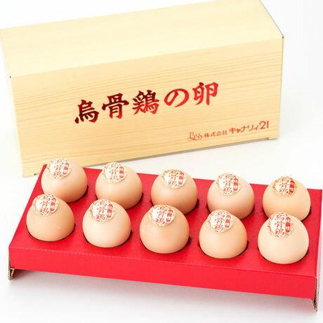 烏骨鶏卵 10個 化粧箱入り【北海道・九州は送料が1296円に変更されます。】 卵 プレゼント 贈り物 ギフト 大垣 岐阜県 値段 うこっけ