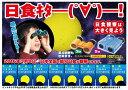 太陽観察オペラグラス 拡大5倍の日食グラス ソーラーオペラ5倍日食めがね
