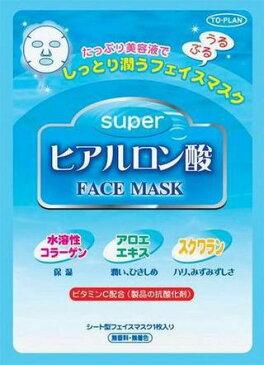 ヒアルロン酸フェイスマスク1枚入り(シートマスク)
