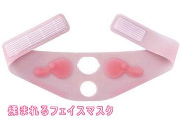 揉まれるフェイスマスク[P] 小顔 簡単 オススメ 口コミ グッズ ベルト 二重あご キャップ マスク ダイエット