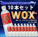 WOX 500ml×10本セット わかさ 酸素補給水 飲む酸素 高濃度酸素リキッドWOX 新世代酸素水ウォックス 藤原紀香 のりか WX WX