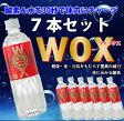 【500ml×7本セット】飲む酸素 高濃度酸素リキッドWOX 〜新世代酸素水ウォックス〜