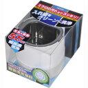 超音波入れ歯洗浄器超音波周波数50000Hzの驚きの力!