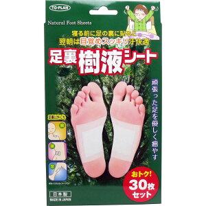 木酢液にどくだみ、食物繊維に数種類の天然草木エキスを配合して足の裏から健康と美容を守りま...